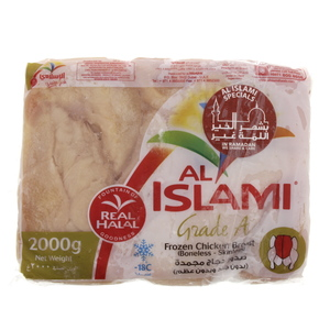Al Islami Frozen Chicken Breast Boneless Skinless 2kg