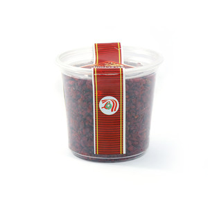 Dried Barberries 250g Approx Weight