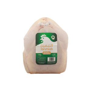 Tanmiah Fresh Chicken Tray1.3kg