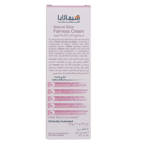 Himalaya Natural Glow Fairness Cream 100ml