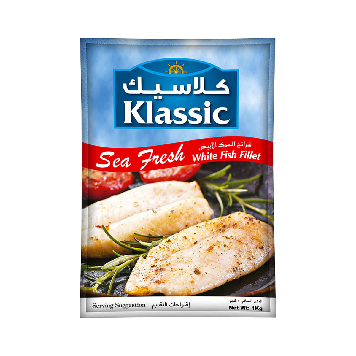 Buy Klassic Sea Fresh White Fish Fillet 1kg Online Lulu Hypermarket Uae