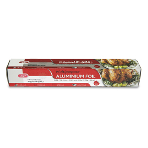 Lulu Multipurpose Aluminium Foil Size 7.75m x 30cm 25sq.ft 1pc