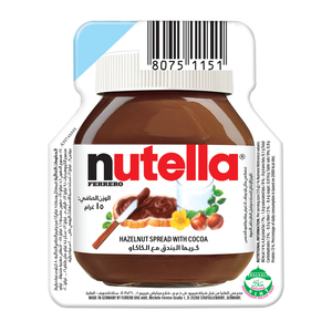 Nutella Hazelnut Spread with Cocoa 15g
