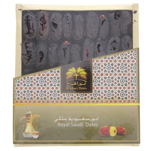 Al Kharj Royal Saudi Dates 1kg