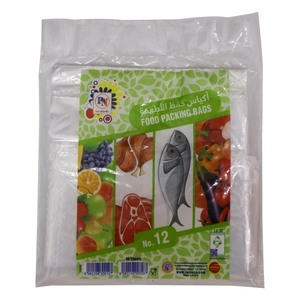 Food Packing Bags No.12 40 Sheets