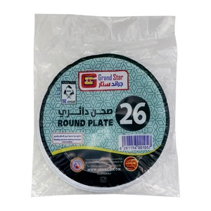 Grand Star Round Plate No. 26 15pcs