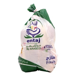 Entaj Fresh Chicken 1kg
