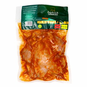 Tanmiah Fresh Marinated Spicy Chicken 600g