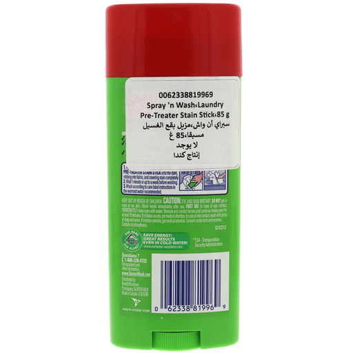 Spray n Wash Stain Removal Stick 85g