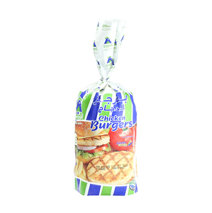 Asaffa Chicken Burger 1kg