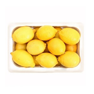 Lemon Box 1.4Kg Approx Weight
