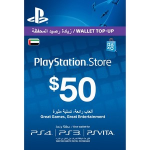 Sony PlayStation Plus Network Live Card-USD50