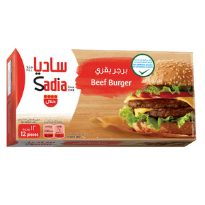 Sadia Beef Burger 12 Pieces 672g
