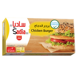 Sadia Chicken Burger 12pcs 672g