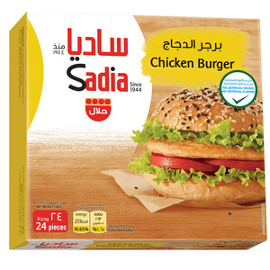 Sadia Chicken Burger 24 Pieces 1.344kg