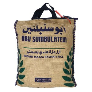 Abu Sumbulatein Indian Mazza Basmati Rice 5kg