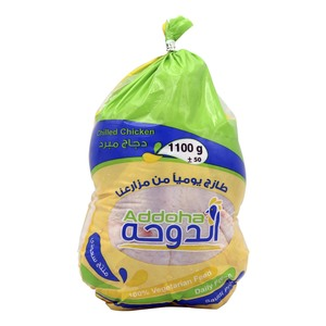 Addoha Fresh Chicken Bag 1100g