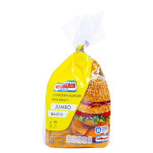 Americana Jumbo Chicken Burger 1kg