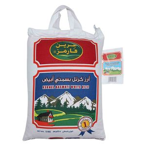 Green Farm Kernel Basmati White Rice 5kg