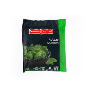 Sunbullah Frozen Chopped Green Spinach 400g
