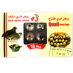 Naif Quails Eggs Tray 18pcs