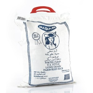 Madam Parboiled Rice 5kg