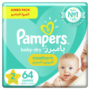 Pampers Baby-Dry Diapers With Wetness Indicator Size 2 Mini 3-8kg  64pcs