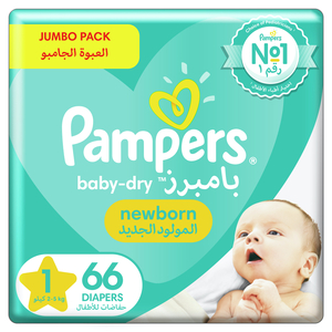 Pampers Baby-Dry Diapers With Wetness Indicator Size 1 Newborn 2-5kg 66pcs