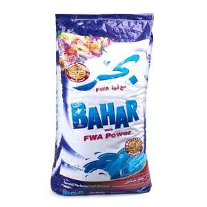Bahar Washing Powder 25kg