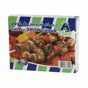 Asaffa Chicken Shish Taouk 240g