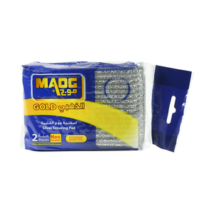 Maog  Silver Scouring Pad 2pcs