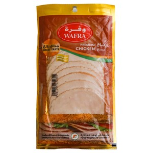 Wafra Premium Chicken Smoked Breast 200g