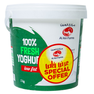 Al Ain Fresh Low Fat Yoghurt 1kg