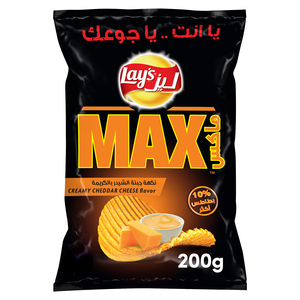 Lays Potato Chips Max Creamy Cheddar 200g