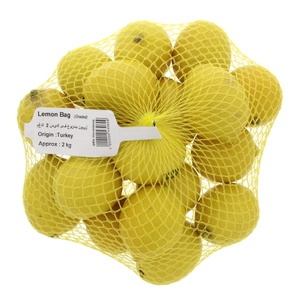 Lemon Bag 2kg Approx. Weight