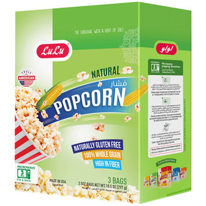 Lulu Microwavable Pop Corn Natural 297g