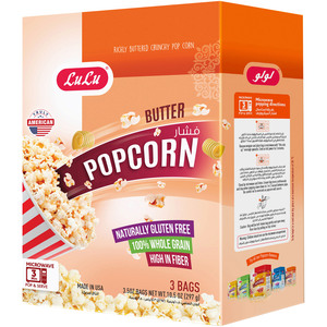 Lulu Microwavable Pop Corn Butter 297g