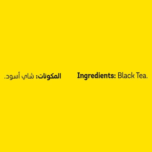 Lipton Yellow Label Black Tea 100pcs