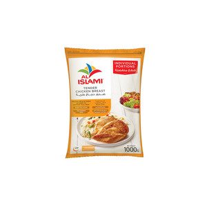 Al Islami Tender Chicken Breast 1kg