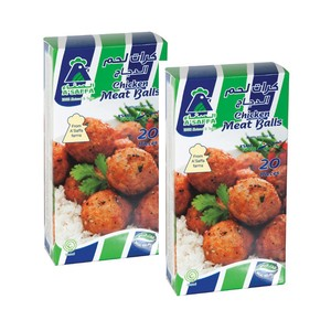 A'Safa Chicken Meatballs 300g x 2pcs