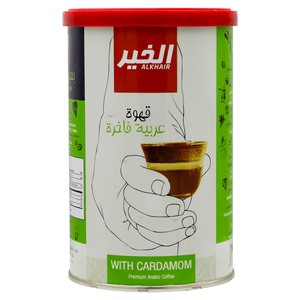 Al Khair Premium Arabic Coffee With Cardamom 250g