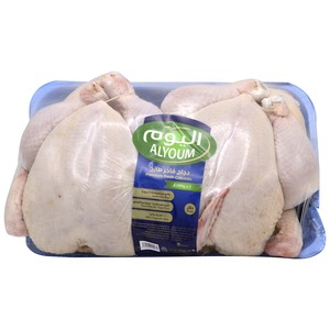 Alyoum Premium Fresh Chicken 1kg x 2pcs