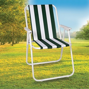 Relax Beach Chair YF-211
