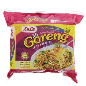 Lulu Instant Fried Noodles Migoreng 80g