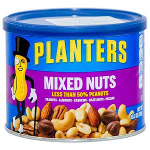 Planters Mixed Nuts 292g