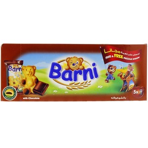 Barni With Chocolate Cake 5 X 30g (150g)