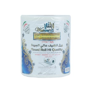 Watani Kitchen Maxi Roll 2 ply 250m