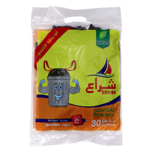 Shiraa Garbage Bags Heavy Duty Biodegradable 30 Gallons Size Medium 25pcs