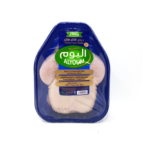Alyoum Premium Fresh Chicken 800g