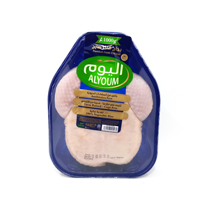 Alyoum Premium Fresh Chicken 1000g